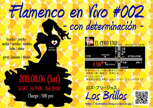 flamencoEnLaCalle.jpg